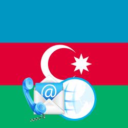 Azerbaijan Whois Database