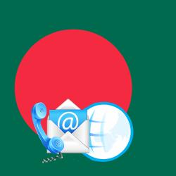 Bangladesh Whois Database