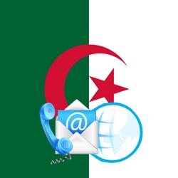 Algeria Whois Database