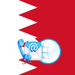 Bahrain Whois Database