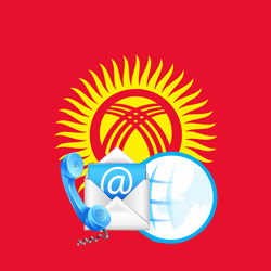 Kyrgyzstan Companies Database: Mobile Numbers & Email List