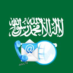 Saudi Arabia Companies Database: Mobile Numbers & Email List