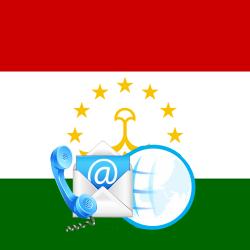 Tajikistan Companies Database: Mobile Numbers & Email List