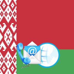 Belarus Business Database