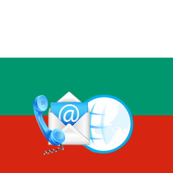 Bulgaria Companies Database: Mobile Numbers & Email List